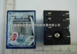OMRON欧姆龙纤薄型I/O继电器G2RV-SR