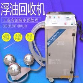 夫能环境FB-1000L不锈钢浮油收集器 工业油水分离器