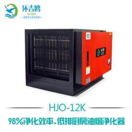 �h吉�t12000�L量低空排放餐�油���艋�器98%�艋�效率目�y�o��