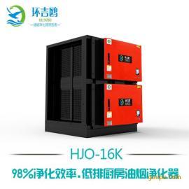 �h吉�t16000�L量低空排放餐�油���艋�器98%�艋�效率目�y�o��