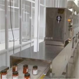 圣达黄豆酱微波杀菌设备