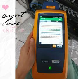 福禄克DTX-1800/DSX-500测试出租预约