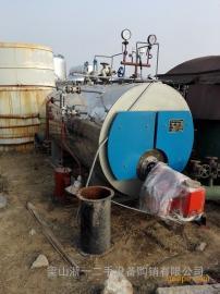 出售二手燃油锅炉 燃气锅炉 导热油锅炉