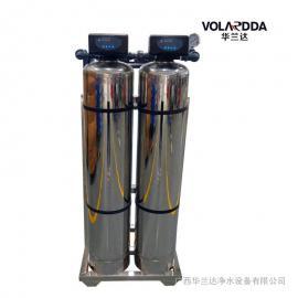 房子井水发黄怎么处理 华兰达三级清水设备做到廓清水质效果好