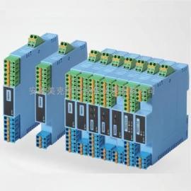 美克斯LDG8051-AA直流信号隔离器/信号转换器