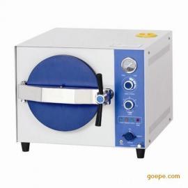 江阴滨江台式压力蒸汽灭菌锅价格 优质台式消毒设备厂家报价