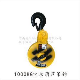 钢丝绳电动葫芦吊钩批发 双梁行车吊钩组 0.5吨铸钢滑轮吊钩组