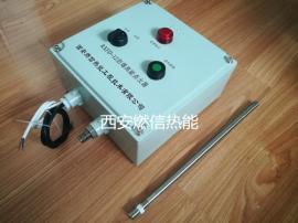 燃信热能供应RXFD-12交流220V防爆高能点火器 火炬点火器