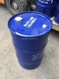 批发原装蓝天R123 净重100KG 原厂正品r123制冷剂 雪种 冷媒