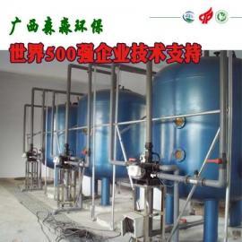 软化水罐循环水软水设备洗浴中心水处理设备