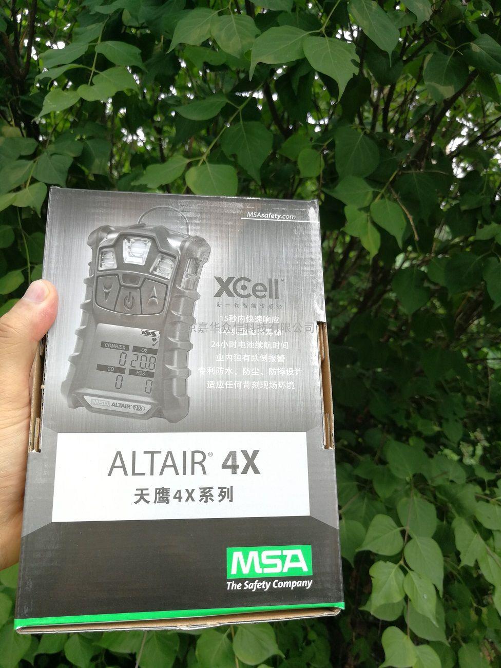 天鹰4X四合一气体检测仪10118161