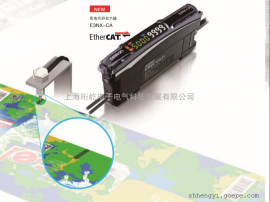 OMRON欧姆龙光纤传感器E32