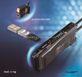 OMRON欧姆龙光电传感器E3ZR/E3C