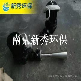 QSB7.5潜水射流式曝气机