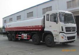 东风天龙DFH1310A1型前四后八洒水车 25吨洒水车