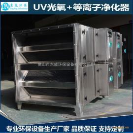 低温等离子工业油烟净化器 喷漆废气 纺织定型机净化设备