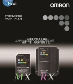 OMRON欧姆龙变频器3G3AX现货库存