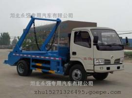 东风小多利卡摆臂式垃圾车(4-5立方)
