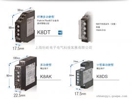 OMRON欧姆龙三相电压继电器K8DT/K8AK