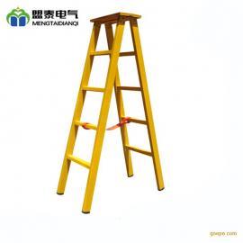 玻璃钢绝缘梯 电力工程施工人字梯 伸缩绝缘梯 电力安全关节梯