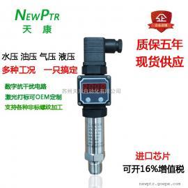 TK-P300现场显示型压力传感器液晶压力变送器