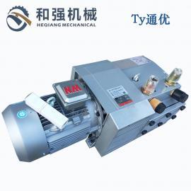 经销通优ZYBW160E真空泵无油旋片式气泵裱纸机真空泵无油 7.5KW