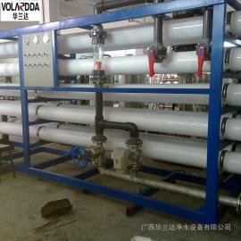 供应矿泉水设备 纯净水设备中空纤维膜华兰达品牌超滤设备