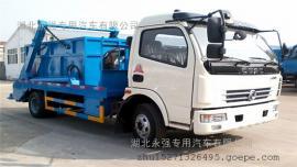 东风多利卡摆臂式垃圾车6吨摆臂垃圾车