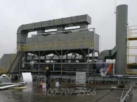 沧净催化燃烧设备 一万风量vocs大气有机废气处理设备RCO