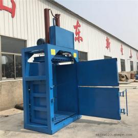 玉米秸秆立式液压打包机生产厂家 圣泰大捆打包机报价