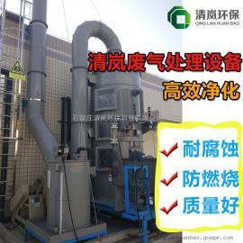 脱硫塔洗涤塔喷淋塔废气设备环保设备PP酸雾净化塔 氨吹脱塔
