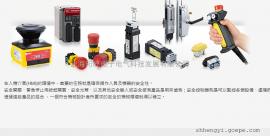 IDEC和泉HS5L�磁式安全�_�P