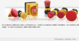 IDEC和泉X6/XA系列紧急停止开关