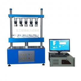 五工位插拔力试验仪器