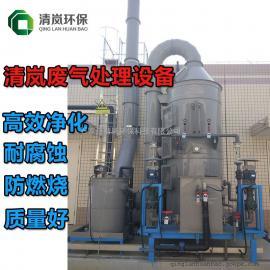 喷淋塔喷漆废气处理设备旋流塔废气处理工程环保工程pp加工