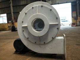 实验室专用防腐风机|防腐防爆PP塑料风机|耐酸碱耐腐蚀风机