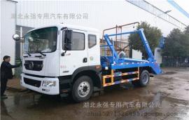 东风D9摆臂式垃圾车(8-10方)