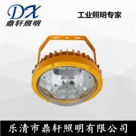 BFG611J-30W吸顶式LED防爆应急泛光灯