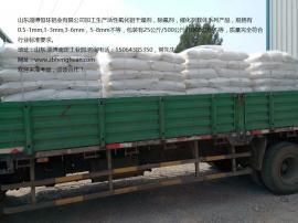 吸干机更换活性氧化铝干燥剂,25公斤包装,粒径3-5mm