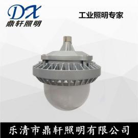 NFC9186-70W吸顶式LED平台灯