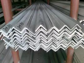 等边角钢批发价格 厂家报价Q235