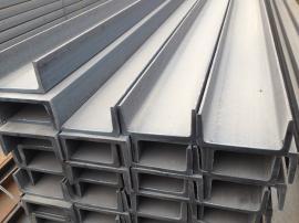 槽钢多少钱一吨 质量哪家好Q235