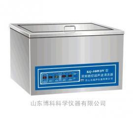 舒美KQ-100VDV台式双频数控超声波清洗机器