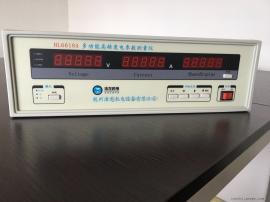 HL6618A电能分析仪