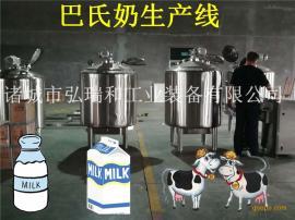 巴氏杀菌罐|巴氏牛奶生产线价格|大型巴氏牛奶加工成套设备