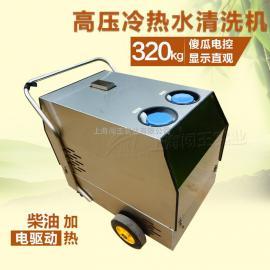 闯王CWCD-320酒店油烟管道高压清洗机320公斤超高压力