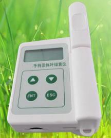 植物营养仪SYS-YLS