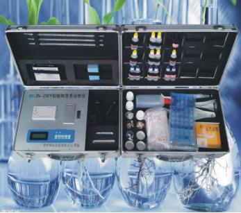 物营养诊断仪SYS-ZWY-II