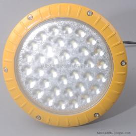 BLD87-30W面粉厂粉尘隔爆型LED节能低碳照明灯