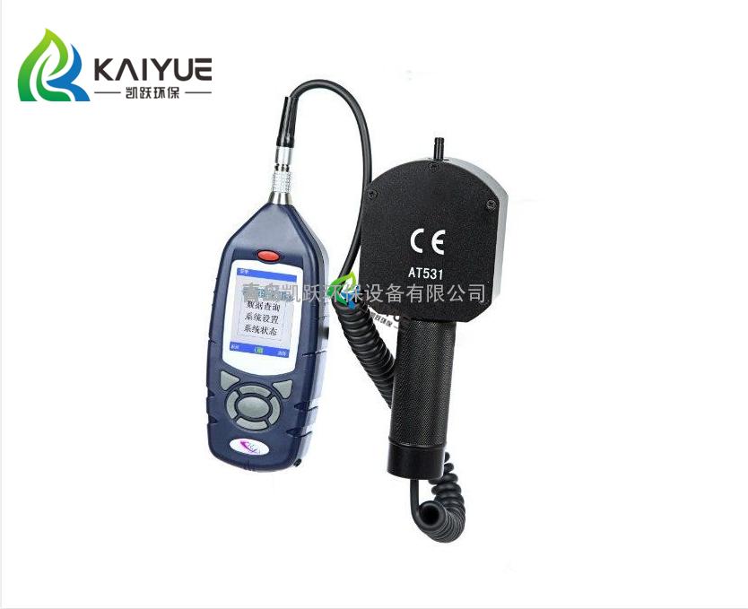 凯跃AT531型便携式激光粉尘测定仪